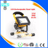 Home / Outdoor / Camping Portable Rechargeable Flood Light
