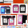 HP 122xl/HP 60xl/HP 901/HP 21xl/HP 74xl Ink Cartridges