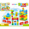 DIY Plastic Building Blocks Kids Blocks Educational Toy (H9792024)