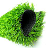 Interlocking Artificial Grass for Landscaping Decoration