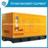 Silent Type 30kw 38kVA Generator with ATS