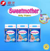 Cheap Baby Diaper with Stable Quality
