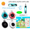 Hot Waterproof Mini GPS Personal Tracker with Time Display PM03