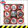 High Quality Informative Customized Reflective Aluminum Road Signs