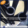 SAE100 R13/High Pressure Six Steel Wire Spiraled Rubber Oil Hose