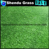 Synthetic Grass 10mm with 42000tuft/M2 Density