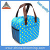 Lovely Blue Cooler Cool Picnic Handbag Lunch Insulated Bag
