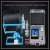 CCTV Borehole Site Investigation Camera, Optical Televiewer, Acoustic Televiewer