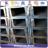 Ss400 Mild Steel Channel for Structure (CZ-C28)