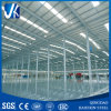 Light Prefabricated Long Span Steel Structure Building for Workshop