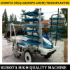 High Quality of Kubota 2zgq-6b Nspu-68c Transplanter