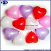 50 PCS / Bag Heart Shaped Latex Balloons Multicolor