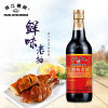 Pearl River Bridge Brand Delicious Dark Soy Sauce 500ml for Retail/Restaurant/Food Industry with Factory Price