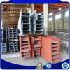 Hot Rolled Steel H-Beam for Steel Structure Workshop