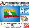 Fast Myanmar Express Courier Service From China