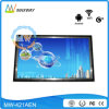 "Touch Screen Optional 42"" Android Wireless WiFi Advertising Player"