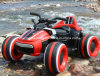 12V Battery Motorcycle Cars Four Wheel Motorcycle