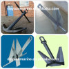 Marine Stockless Welding Anchor Hall Type Anchor AC-14 H. H. P. Anchor