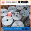 ASA40 Pitch 12.7mm Stock Bore Chain Sprocket Gear