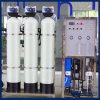 Water Purification System Commercial