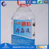 Disinfection Alcohol Alcohol Disinfectant Household Alcohol Vat 2500ml Sterilization and Disinfection