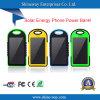 Portable Charger 2600mAh Energy Saving Solar Energy Power Bank Powerbank