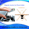 Supplier Mini Style Magnetic Phone Holder Stick in Your Car