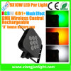 9 X10W Rechargeable and Battery Powered Flat LED PAR Light