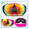UV 400 Anti Fog PC Lens Sports Skiing Mask Goggles