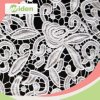 25cm Advanced Machines Popular Fancy French White Guipure Lace Fabric