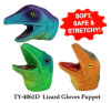 Funny Lizard Gloves Puppet Toy
