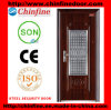 Steel Security Door (CF-D001)