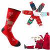 Christmas Xmas Cotton Socks Santa Snowman Snowflake Socks
