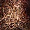 Wholesales Price Export for International Market Copper Wire Scrap