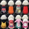 Knitted Pet Dog Clothes Small Dog Puppies for Sale Pet Clothes-Pet Clothing-Dog Clothes (Accept the design draft)
