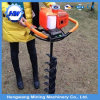 Mini Gasoline Electric Earth Auger with Best Price