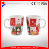 Newly Style Ceramic Mug with X′mas Designs