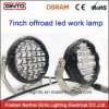 Round Shape 7inch LED Offroad Driving Work Light 128W (GT1015-128W)