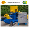 500-600kg\H Floating Pellet Fish Food Feed Pellet Making Machine