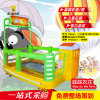 Factory Outlets Selling Hot / Children's Play Machines / Gift Machines / Sports Children's Video Equipment / Playground