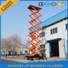 20m 0.3-20ton Adjustable Folding Goods Lift Lifting Equipment for Warehouse