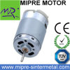 24V 7000rpm DC Motor for Vacuum Cleaner/Water Pump