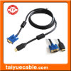 HDMI to VGA Cable, Male/Male