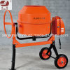 Portable Electric Mini Concrete Mixer 260L in China