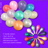 Inflatable Colour Printing Round Metallic Balloon for Christmas Holidays