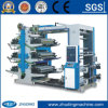 Flexographic Relief Printing Machine for Plastic Film and Paper (RY6600-61000)