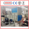 Ds-600 & Ds-800 Single Shaft Shredder