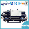 Industrial Water Cooled Screw 100kw 200kw 500kw Water Chiller
