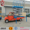 Movable High-Stablity  Towable Type Electric Scissor Lifter for Sale