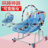 High Quality 0-12month Baby Toy Rocking Chair with Music, Light Shock Chair
